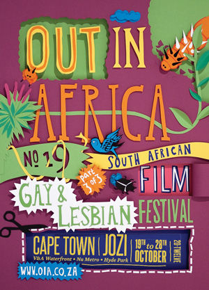 Out In Africa Film Festival 2012 Programme Cover